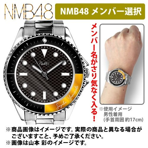 NMB48 個別腕時計 フルメタルver.登場!!