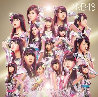 NMB48-カモネギックス