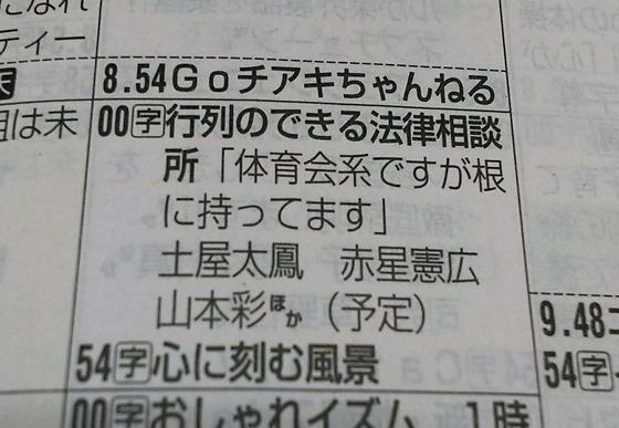 b260dee3-s.jpg