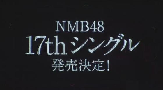 8d38233a-s