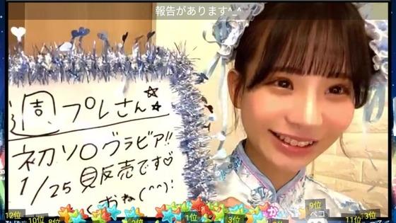 和田海佑が週プレソロデビュー!運営のフットワークが凄いの声