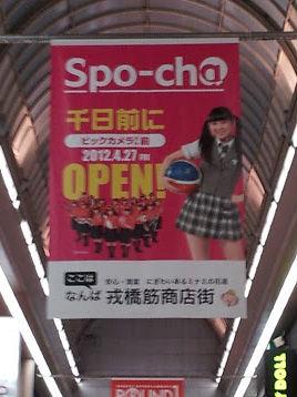 spo-cha