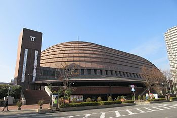 World_Memorial_Hall