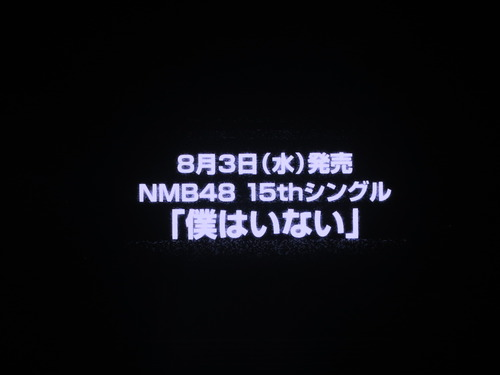 IMG_9970
