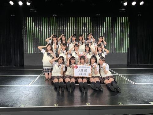 D-T7NSOUYAI3nz7