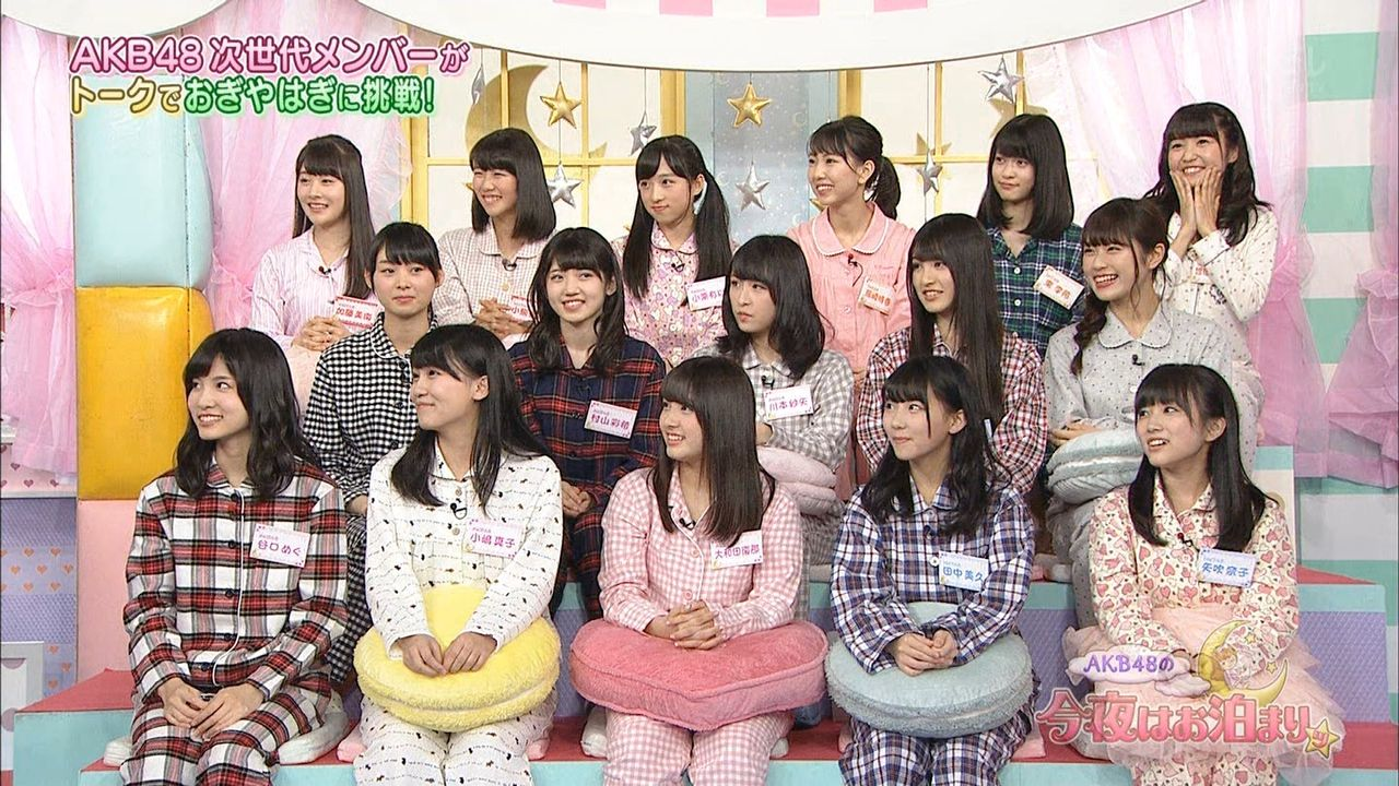 NMB48】渋谷凪咲「AKB48の今夜は...