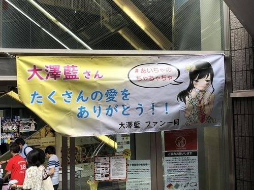 D-SeFeJU4AE-JP8