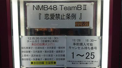 DR9N59kV4AAPH8P