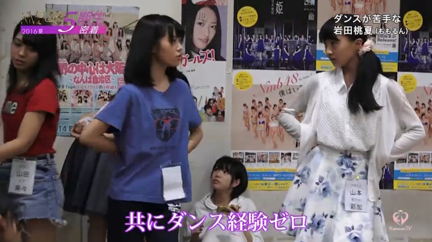 【NMB48】山本彩加 応援スレ☆1【あーやん】YouTube動画>13本 ->画像>860枚