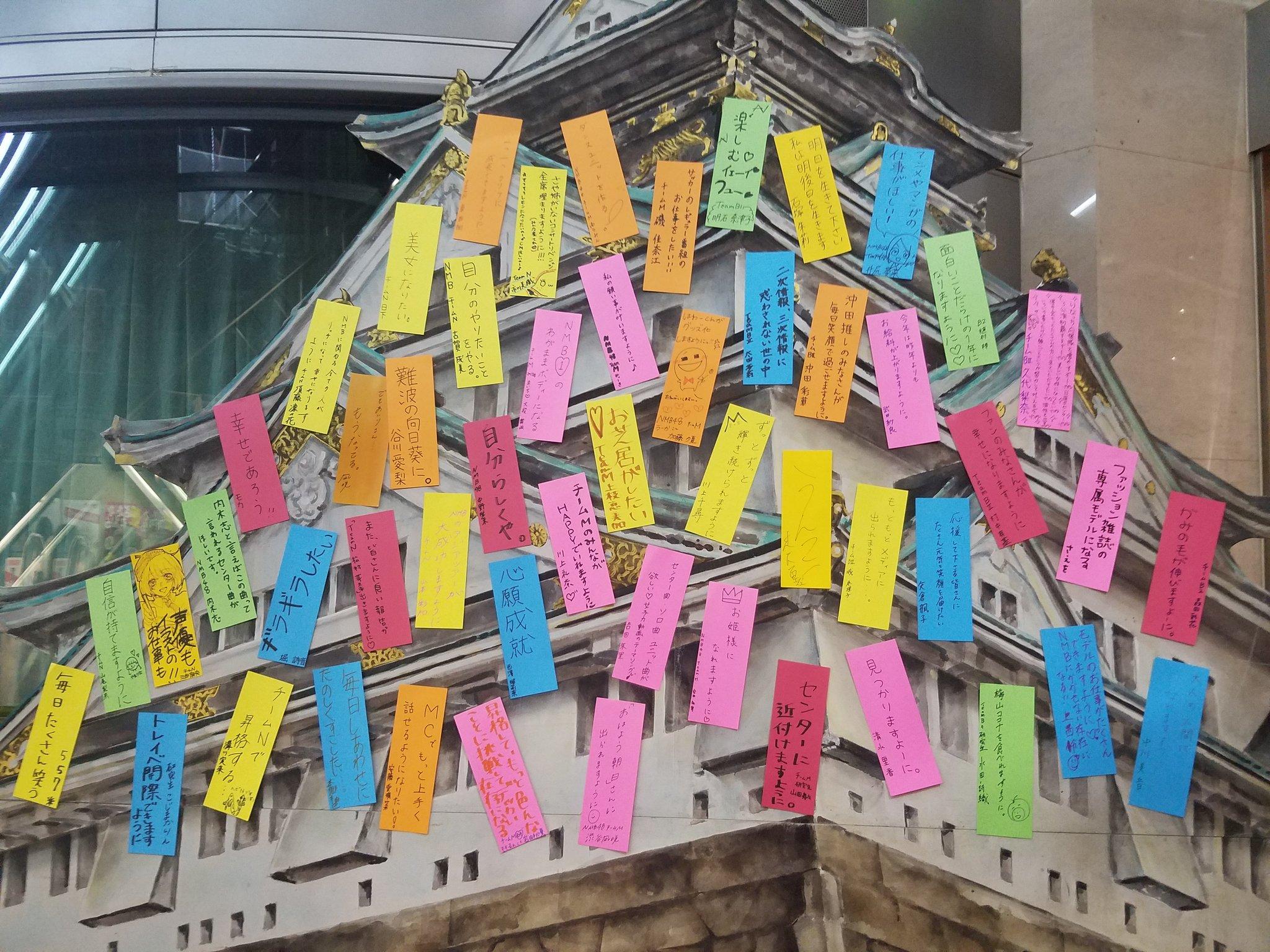 【NMB48】太田夢莉応援スレ★74【ゆーり】©2ch.netYouTube動画>74本 ->画像>1393枚