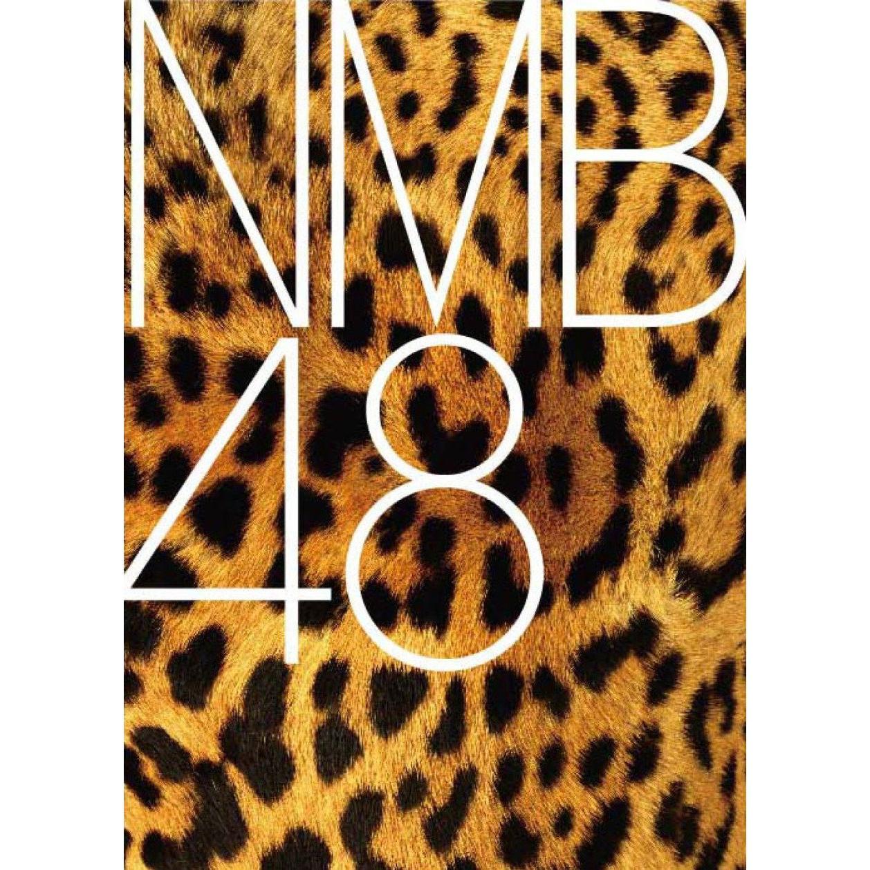 NMB48で一番のダイナマイトボディーの持ち主が三田麻央であるという事実 他