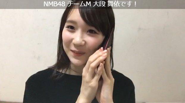 NMB48】日下このみがAKB48の明日(みょうにち)よろしく!に出演決定 ...