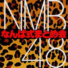 nmb_icon
