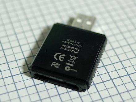 SDDR-113