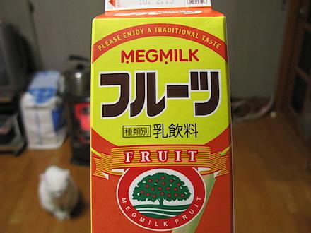 フルーツ牛乳?