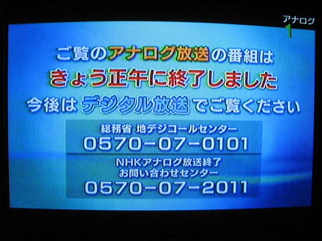 01_NHK総合