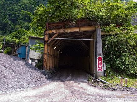 03_トンネル下側