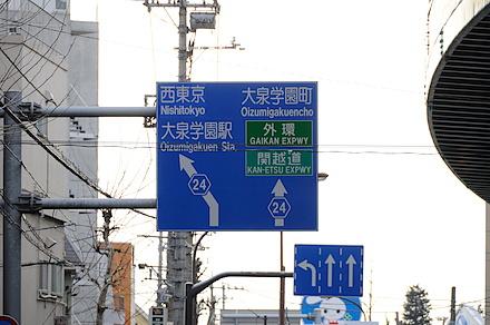 07_陸橋下
