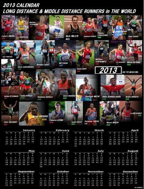 2013 worldlongdistancemiddledistance calendar