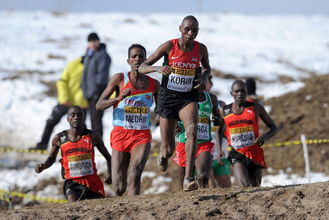 Japhet+Kipyegon+Korir+40th+IAAF+World+Cross+0YeXZZ64hqal