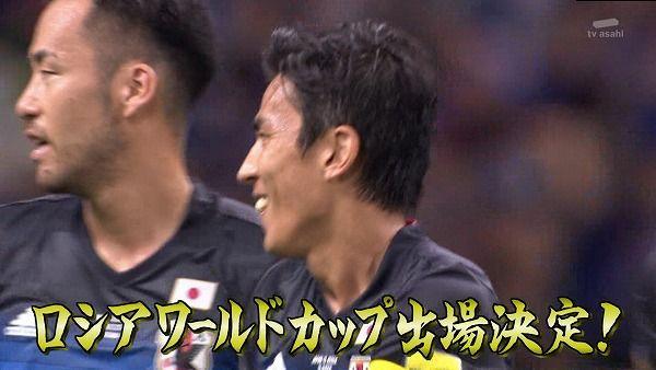 日本、豪州に2-0で快勝!!6大会連続のW杯出場決定!!