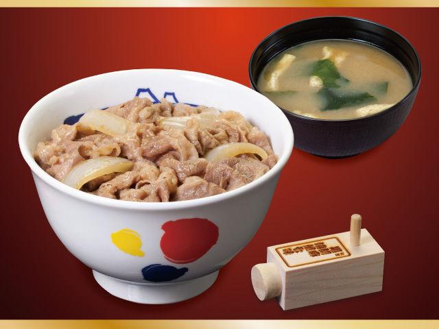 【朗報】松屋さん、ついに丼物だけで1週間ローテが組めるようになってしまう!!!