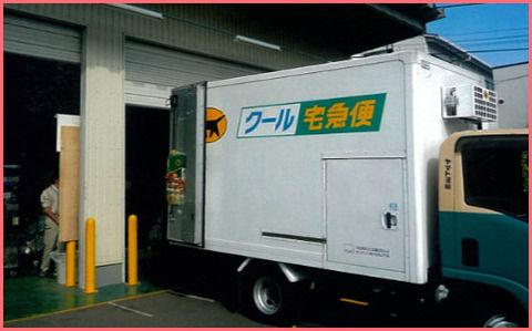 【訃報】ヤマト運輸の配達員に信じられない不幸が…(画像あり)