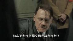 言うほどヒトラーって世界最大の悪か?