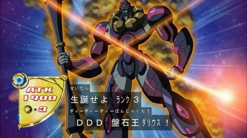 【遊戯王OCGフラゲ】マキシマム・クライシスに『DDD磐石王ダリウス』、『DDゴースト』、『常闇の契約書』が新規収録決定!