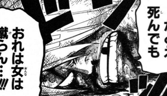 【ワンピース】ネタバレ 870話 サンジが遂に女を蹴り飛ばした・・・!?(画像あり)