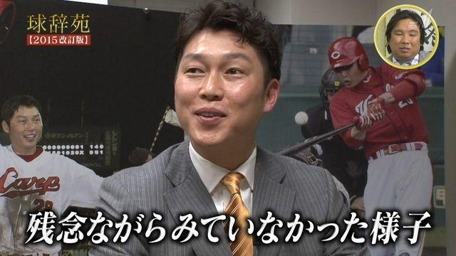 新井さん、ホームスチールと一塁守備の極意を語る