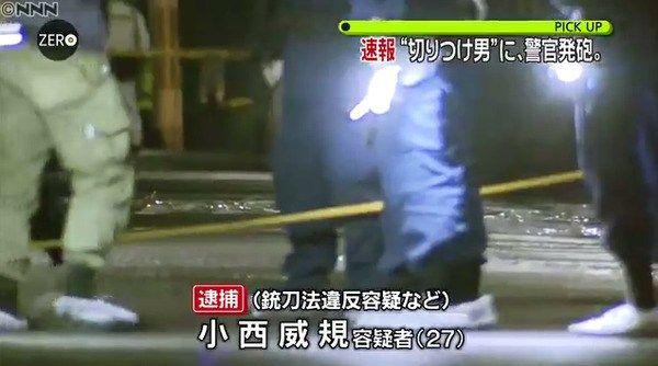 【京都】警官発砲、刃物男の太ももに4発命中! 5才男児救出