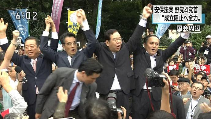 【画像】 国会前デモ、小沢と岡田と志位と吉田が手を取り合って笑顔でバンザーイ!!