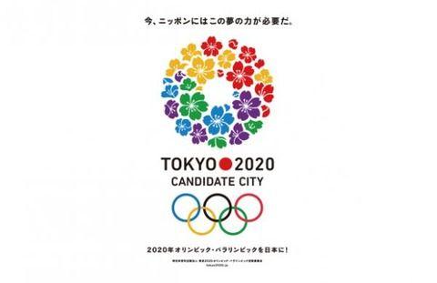 東京オリンピックのデザイナー全力で逃走wwwww(画像あり)