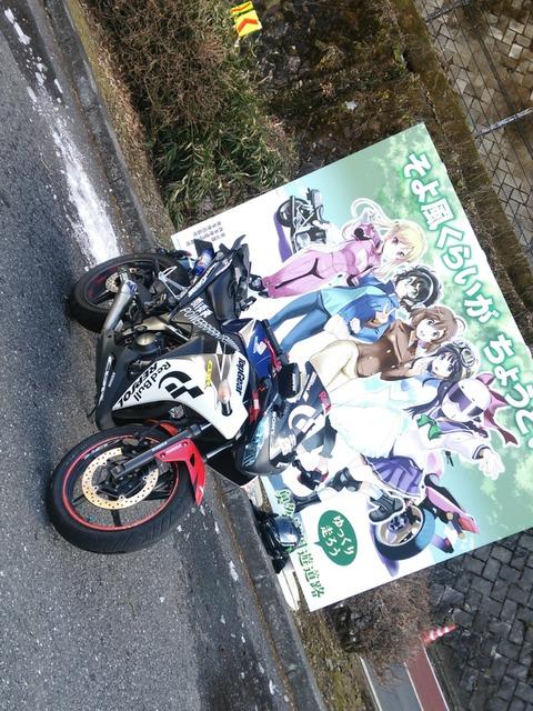 20150705_162314