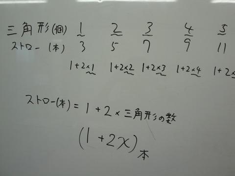 20140609burogu (1)