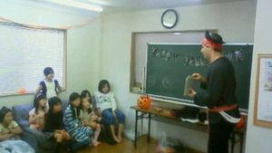 ハロウィンパーティー in 高丘教室