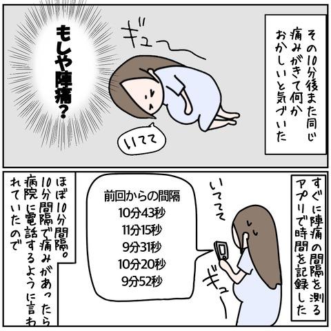 84C10B5F-3A17-4273-9C91-5F0698BA8842