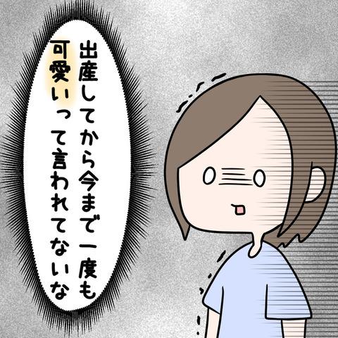 33C6D9B0-324B-44FC-8FD9-746A27802998