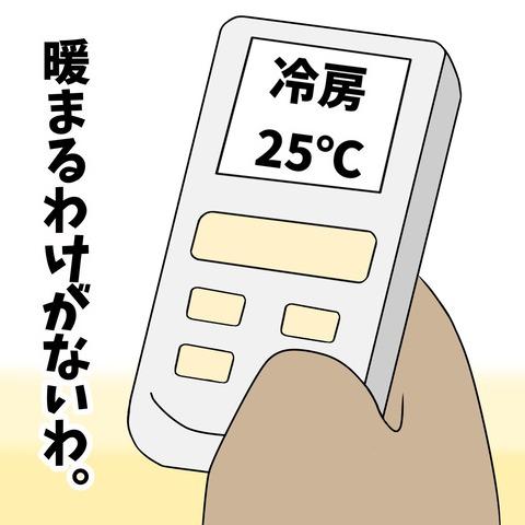 5961C164-E5F3-4E3D-9C74-C4B04F09A924
