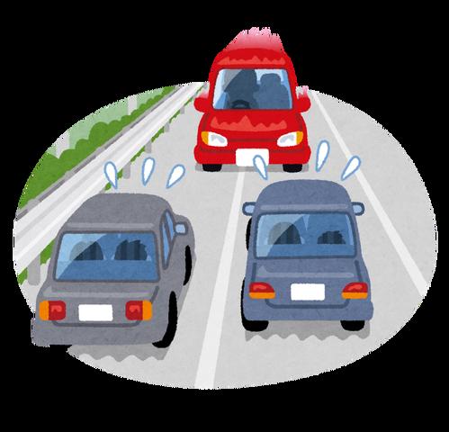 「交通マナー 脅し」の画像検索結果