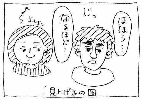 IMG_9472