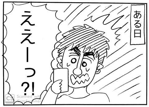 IMG_5023