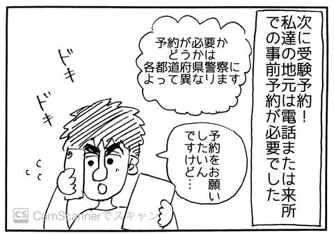 IMG_7593