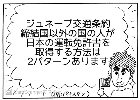 IMG_7587