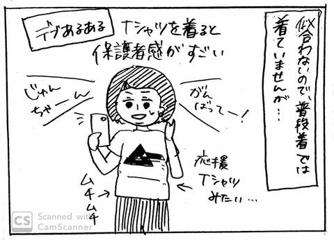 IMG_3215