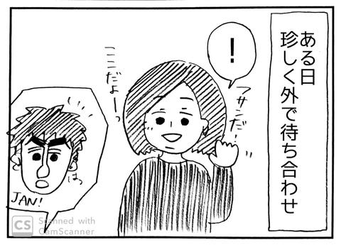 IMG_3965