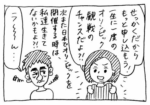 IMG_9777