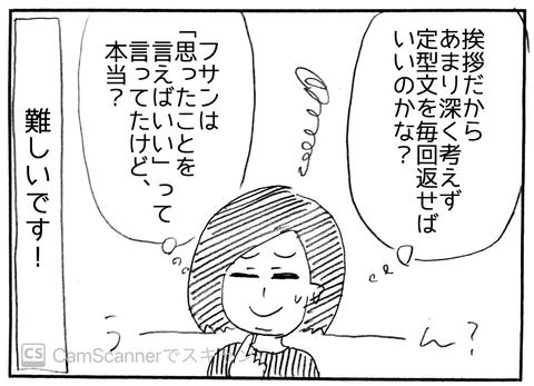 IMG_7219