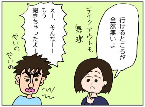 IMG_4563